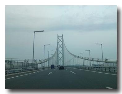 徳島へGO