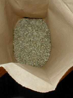 キリマンジェロ生豆