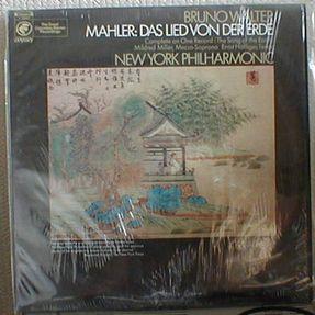 マーラー大地の歌 ワルター ニューヨークフィル