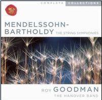 メンデルスゾーン弦楽のための交響曲Ⅰ