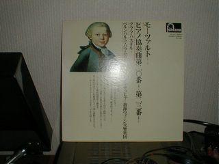 モーツアルトピアノ協奏曲20、23番