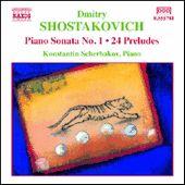 ショスタコービチ24の前奏曲とピアノソナタ第一番
