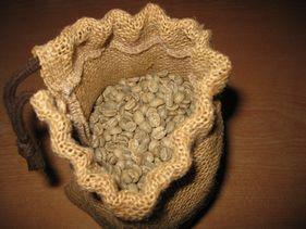 新しいキリマンジェロ生豆