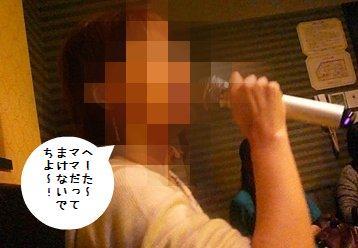 20081118_13.jpg