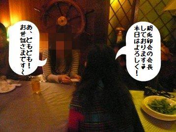 20081118_3.jpg