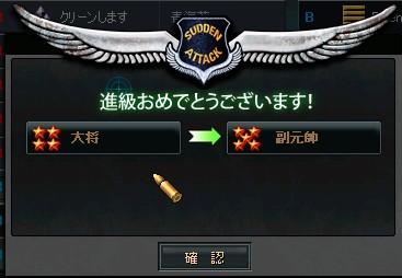 2012y02m23d_092656907.jpg