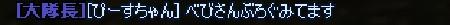 2012y02m23d_092906548.jpg