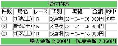 1_20110716165918.jpg
