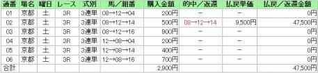 1_20120212233449.jpg