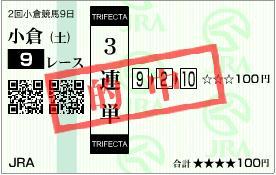 2_20110403003432.jpg