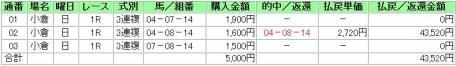 2_20120212233500.jpg