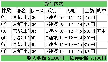 3_20110716165930.jpg