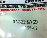20070529(3).jpg