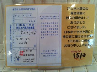 蜀咏悄_convert_20110728100459[1]