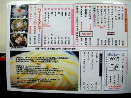 DSCF8636_2_20110413200940.jpg