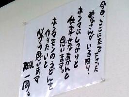 DSCF8906_2.jpg