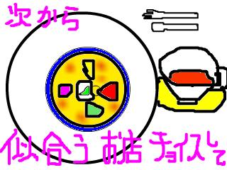 snap_balius1225_200950234516.jpg