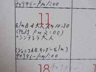 20110904(8)