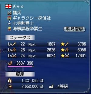 VivioST1_convert_20080816044449.jpg