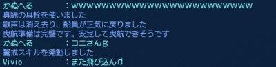 log6_convert_20080830022814.jpg