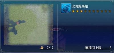 map_convert_20080830023208.jpg