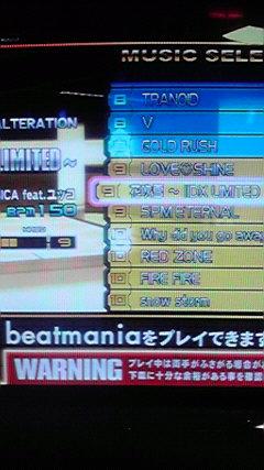 BM選択画面