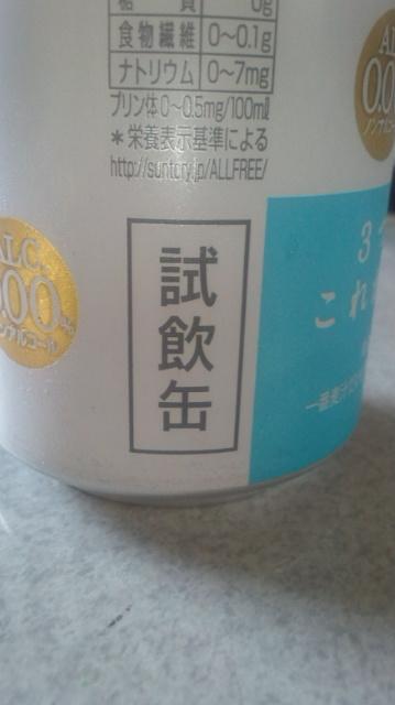 20110904152410.jpg