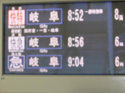 081221-mtnako1.jpg