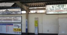向かって右側が在来型の駅名標