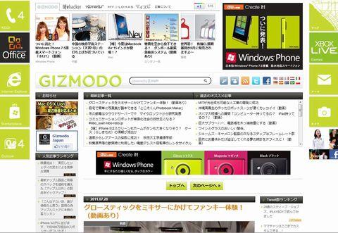 gizmodo-windphone72.jpg