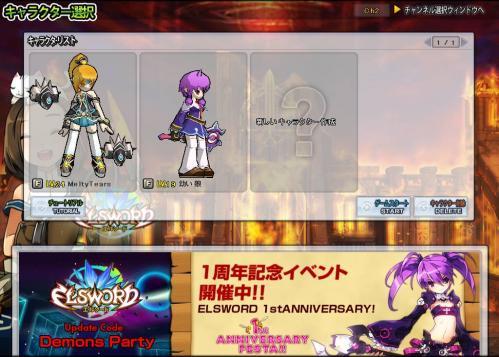 SC_2011_3_22_19_8_23_.jpg
