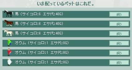 blog_495