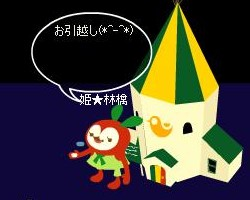 blog_529