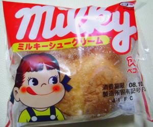 ヤマザキの「ミルキーシュークリーム」。