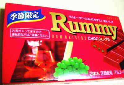 ロッテの「Rummy(ラミー)」。