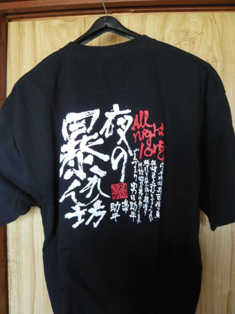 築地Tシャツ1