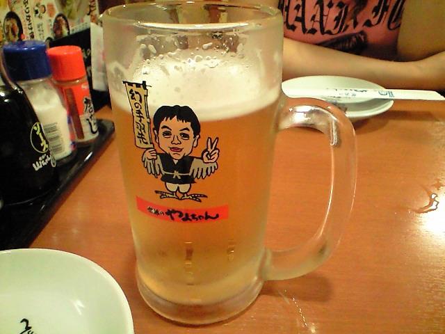 山ちゃんでビール
