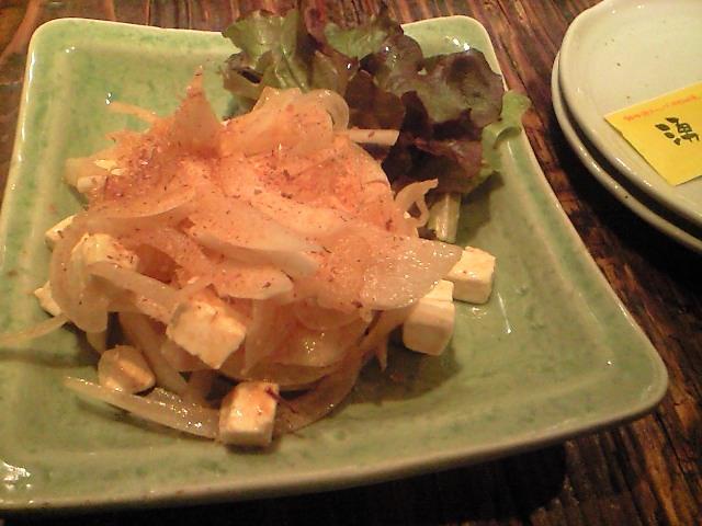 クリームチーズのサラダ