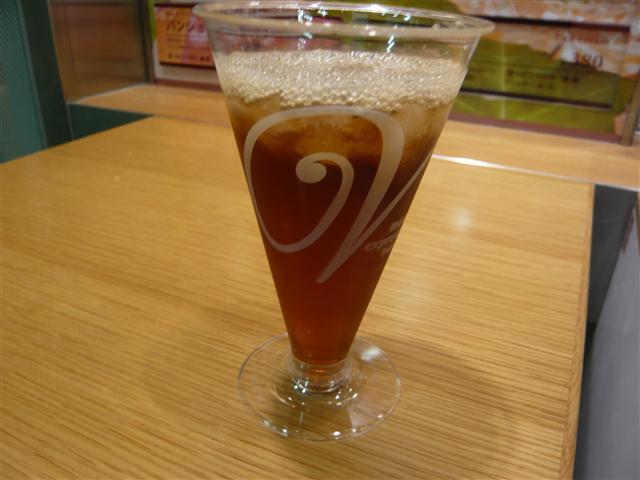 フルーツ黒酢