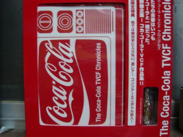 The Coca-Cola TVCF Chronicles1
