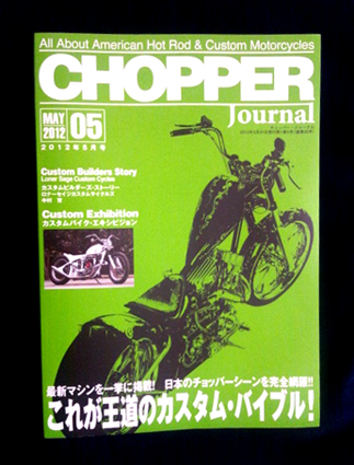 chopperj5