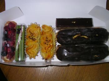 cakeshuge