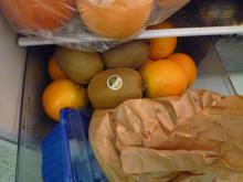 fruitsgissiri