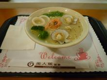 seafoodnoodle