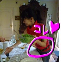 snap_basyumi_200975174017.jpg