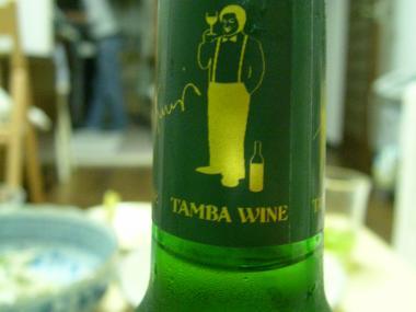tanbawine