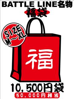 blog_2011_12_11-14.jpg