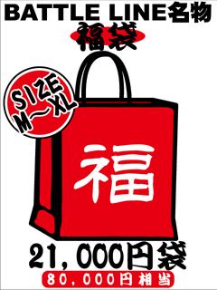 blog_2011_12_11-16.jpg