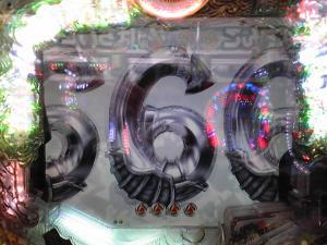 001_convert_20110211233940.jpg
