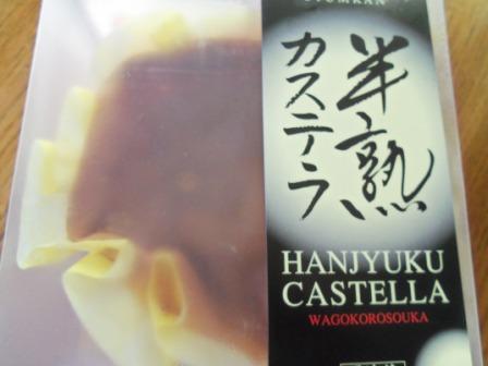 japan20119001.jpg